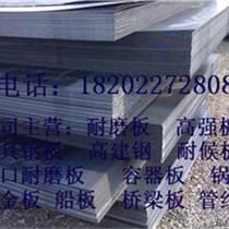 澳門特區鞍鋼產Q345GJD高建鋼規格齊全