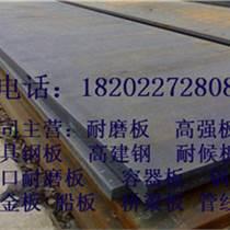 香港特區安鋼產45碳結鋼板