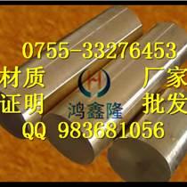 C27200銅合金廠家