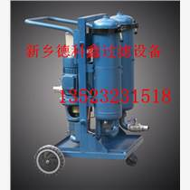 废液压油滤油机