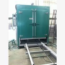 供应:汽车配件配套专用烘箱、台车烘箱、轨道烘箱、汽车零部件网板托盘式烘干箱