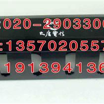 廣西大唐電信理線架廣西代理銷售大唐電信理線架廣西最