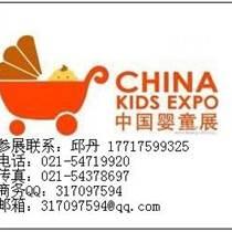 2016上海嬰童用品展