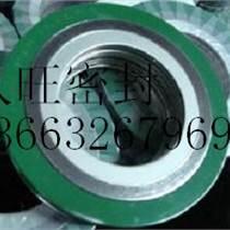 供应金属缠绕垫片 密封垫片 缠绕垫 金属垫片 高温垫片