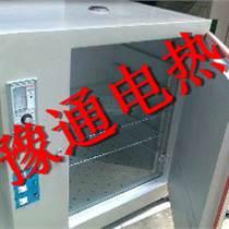 蘇州豫通優質電機烘箱