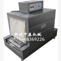 遠紅外熱收縮包裝機、pvc熱收縮膜機、小型熱收縮機