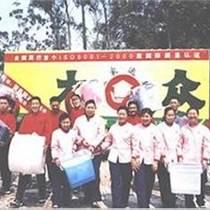 广州搬家公司,专业承接广州搬家、搬厂、搬写字楼、拆装空调、服务