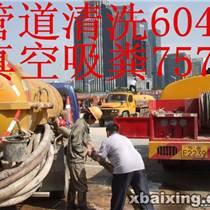 上海青浦區鳳溪管道清洗疏通 清理化糞池抽糞