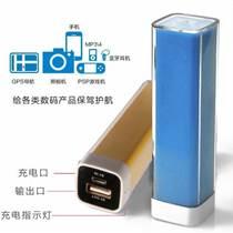 深圳高科車載加濕器批發供應廠家直銷