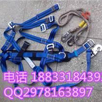 云南安全帶 高空防墜落安全帶 專業生產安全帶廠家A8