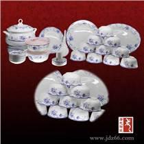 景德镇陶瓷餐具定制送礼佳品