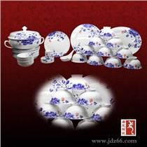家用陶瓷餐具定做廠家,商務活動禮品饋贈餐具