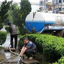 太原高压清洗管道13994281412化粪池清理 管道清淤