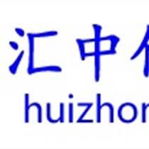 HZ-B10電熱毯溫升試驗床