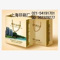 手挽紙袋印刷-上海手挽紙袋印刷-手挽紙袋印刷廠-上海手挽紙袋印刷廠家