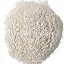 厂家供应沸石粉 水处理沸石粉 沸石粉滤料