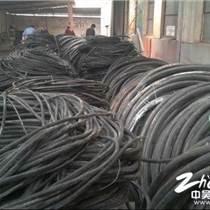 南通遠東電線電纜回收公司