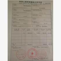 2016出口外蒙古大米許可證/外蒙古大米出口報關
