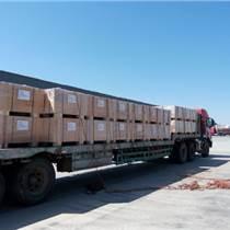 2016到外蒙古烏蘭巴托散貨汽運/外蒙古國際陸運