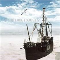 興泓制造景觀海盜船