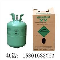 供應R115制冷劑一氯五氟乙烷