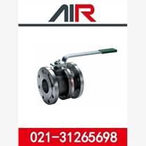 進口手動球閥德國AIR品牌中國總代理