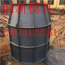 檢查井鋼模具-水泥檢查進鋼模具
