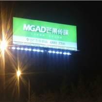 擎天柱廣告牌太陽能led廣告燈