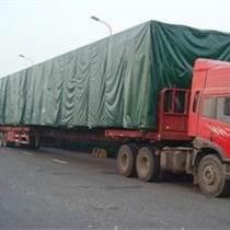 天津到东莞物流货运搬家公司