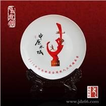 加照片紀念盤 合影留念紀念盤 周年慶典紀念盤