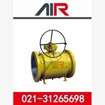 進口固定球閥德國AIR品牌中國總代理