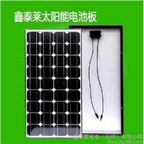 供應70W單晶硅太陽能電池板