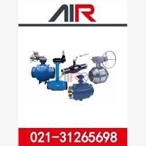 進口焊接球閥德國AIR品牌中國總代理