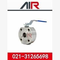 進口薄型球閥德國AIR品牌中國總代理