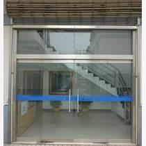金融街安裝維修玻璃門調整玻璃門