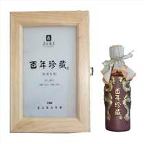 單支北京飯店百年珍藏酒;百年珍藏酒規格