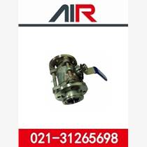 進口真空球閥德國AIR品牌中國總代理