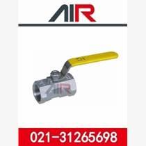 進口一片式球閥德國AIR品牌中國總代理