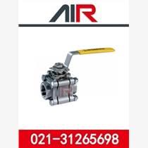 進口三片式球閥德國AIR品牌中國總代理