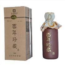 百年珍藏酒(普通紙盒裝)普通百年珍藏酒多少錢