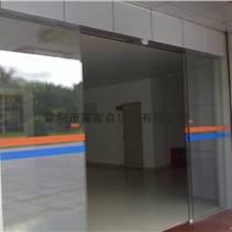 上海奉贤区史丹利自动门维修 普通国产感应门销售安装