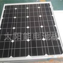 廠家直銷 70W單晶太陽能電池板質量保證 價格實惠