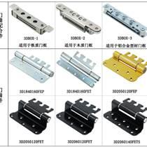 廠家供應 重型三維可調平開合頁 防火門鉸鏈