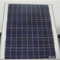 廠家直銷 90W單晶太陽能電池板質量保證 價格實惠