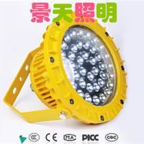 深圳LED防爆燈_深圳LED防爆燈價格