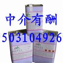 上海回收皮革染料