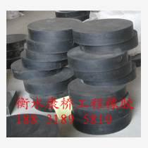 廠家直銷 橋梁橡膠支座 板式橡膠支座 鉛芯隔震橡膠支座可以定制