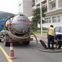 无锡新区清理化粪池清理专家-18262264038