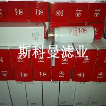0060D005BNHC賀德克高壓濾芯