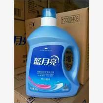 優質洗衣液銷售 正品洗衣液廠家